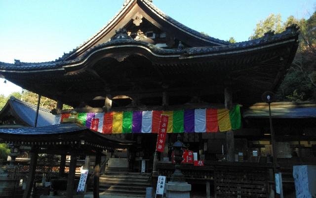 f:id:kawase1960:20181122063046j:image