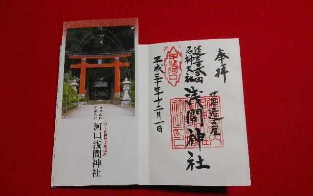 f:id:kawase1960:20181204063546j:image