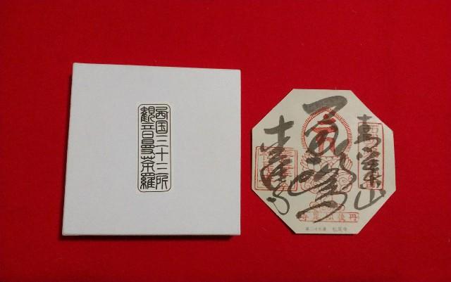 f:id:kawase1960:20181210063402j:image