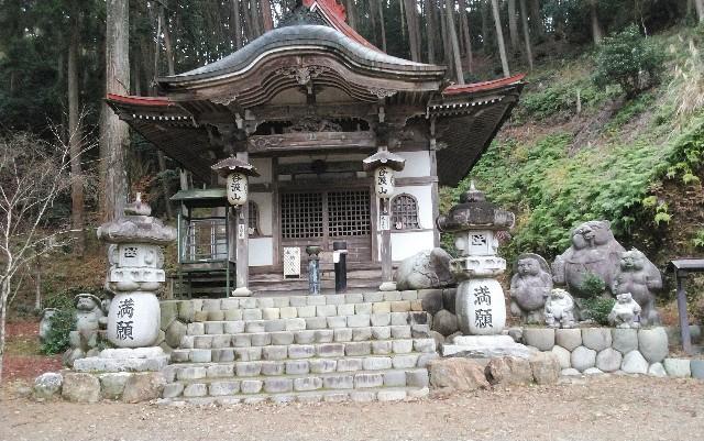 f:id:kawase1960:20181212064038j:image