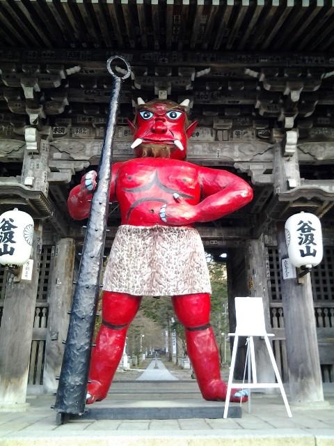 f:id:kawase1960:20190201205726j:image