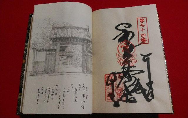 f:id:kawase1960:20190212191745j:image