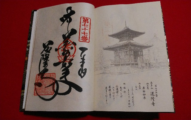 f:id:kawase1960:20190217160345j:image