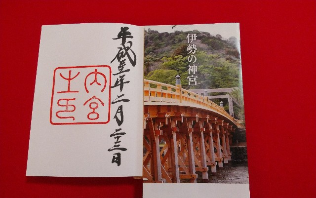 f:id:kawase1960:20190301194935j:image