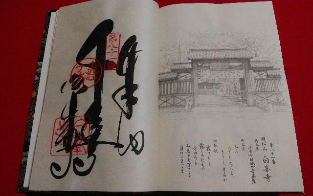 f:id:kawase1960:20190315195155j:image