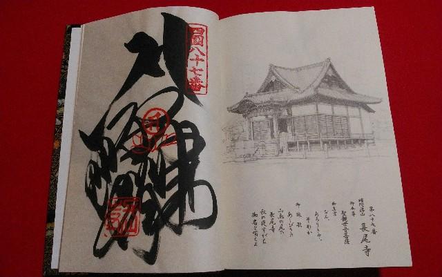 f:id:kawase1960:20190329195825j:image