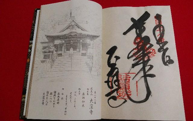 f:id:kawase1960:20190330182427j:image
