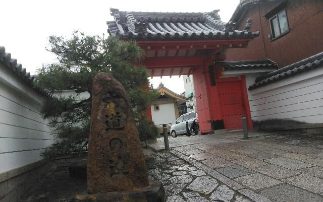 f:id:kawase1960:20190402203616j:image