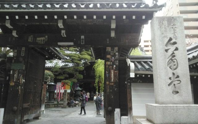 f:id:kawase1960:20190414065203j:image
