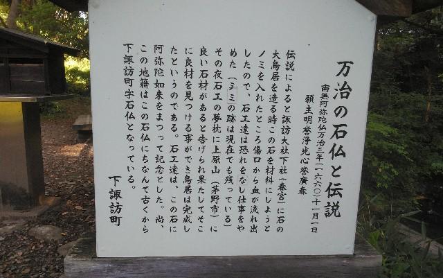 f:id:kawase1960:20190914180837j:image
