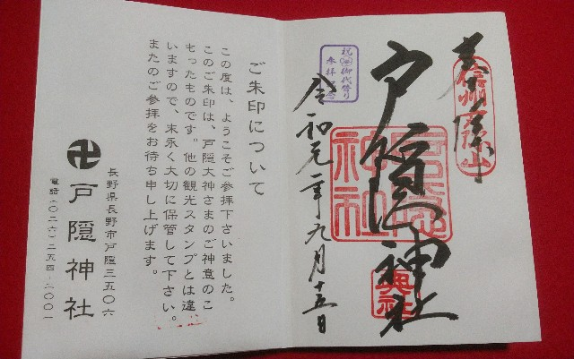 f:id:kawase1960:20190930062928j:image