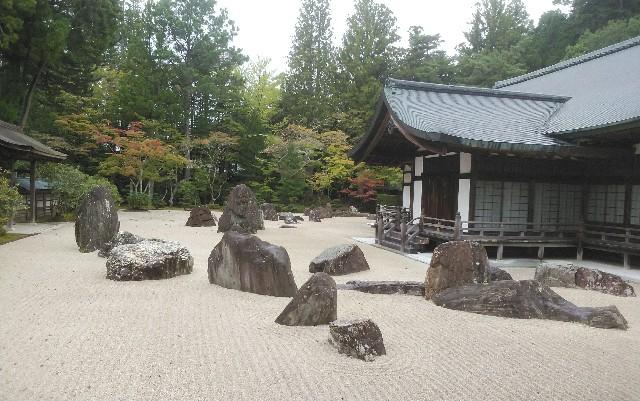 f:id:kawase1960:20191013103008j:image