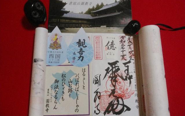 f:id:kawase1960:20191027195224j:image