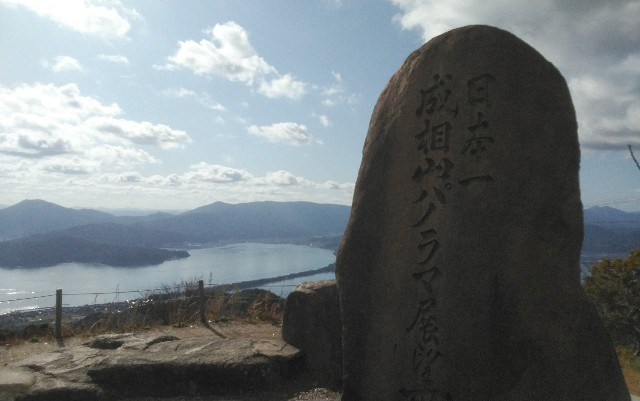 f:id:kawase1960:20191110191107j:image