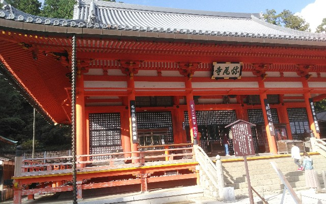f:id:kawase1960:20191120213645j:image