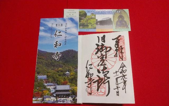 f:id:kawase1960:20191201182041j:image