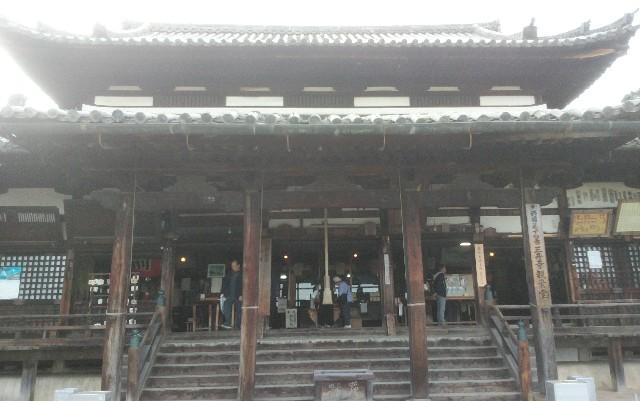 f:id:kawase1960:20191205210653j:image