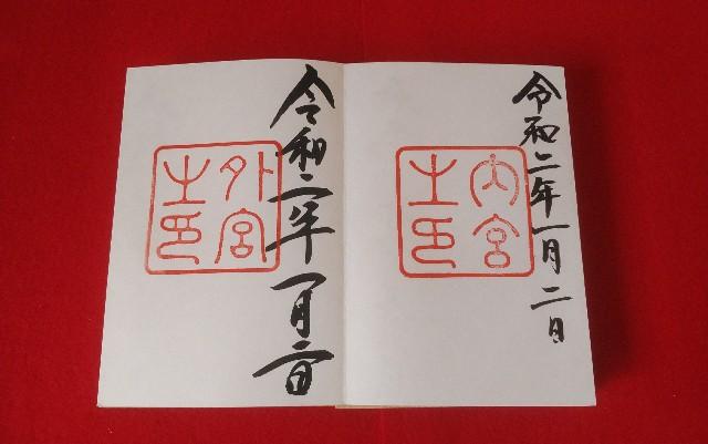 f:id:kawase1960:20200103104309j:image