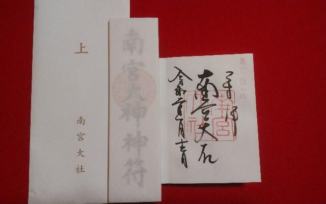 f:id:kawase1960:20200118064818j:image