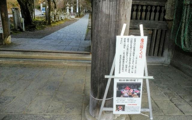 f:id:kawase1960:20200202102340j:image