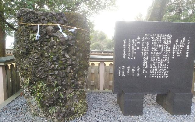 f:id:kawase1960:20200208082319j:image