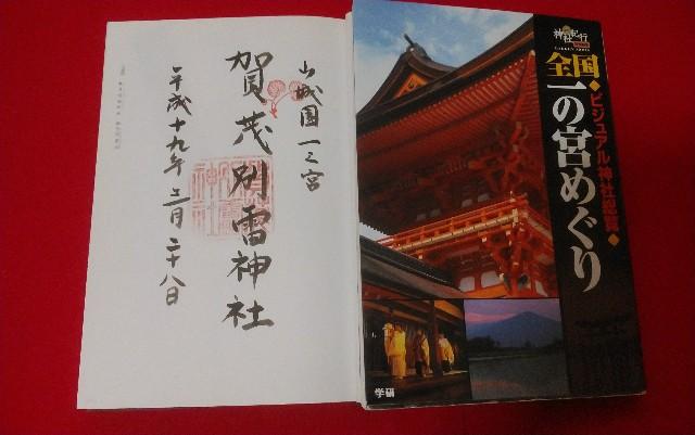 f:id:kawase1960:20200209152520j:image