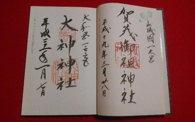 f:id:kawase1960:20200210205034j:image