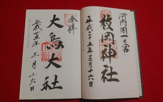 f:id:kawase1960:20200211185717j:image