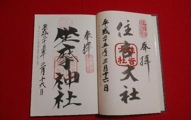 f:id:kawase1960:20200212205309j:image