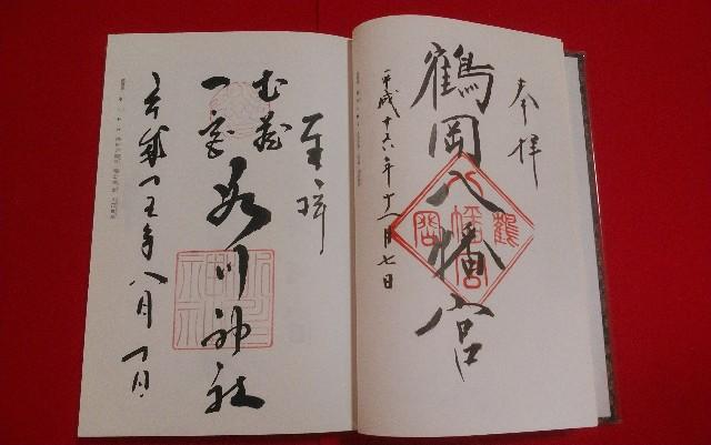 f:id:kawase1960:20200220193726j:image
