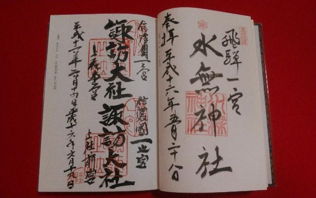 f:id:kawase1960:20200228211750j:image