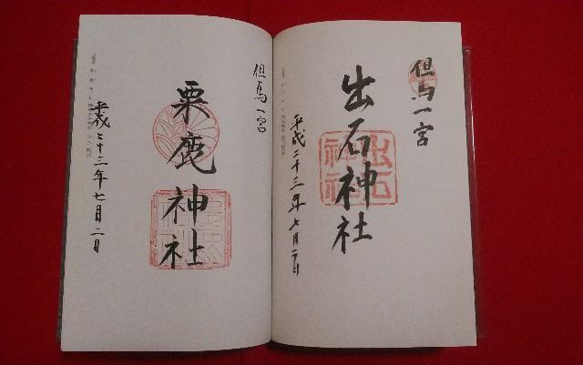 f:id:kawase1960:20200320195058j:image
