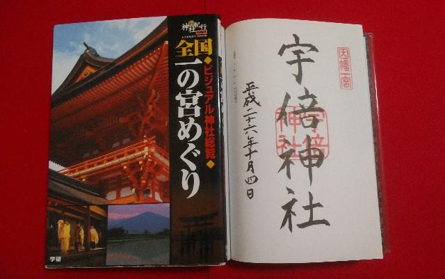 f:id:kawase1960:20200322072236j:image