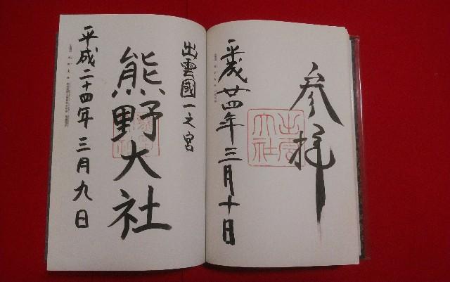 f:id:kawase1960:20200327124529j:image
