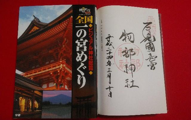 f:id:kawase1960:20200404084112j:image