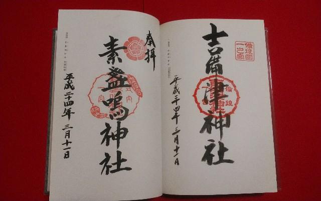 f:id:kawase1960:20200418080127j:image