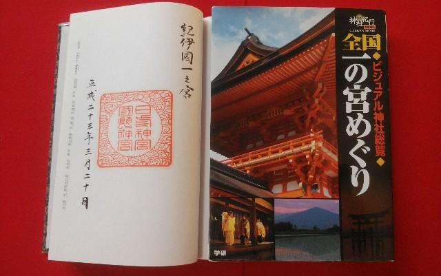 f:id:kawase1960:20200502071239j:image