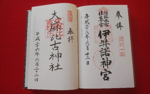f:id:kawase1960:20200508195116j:image
