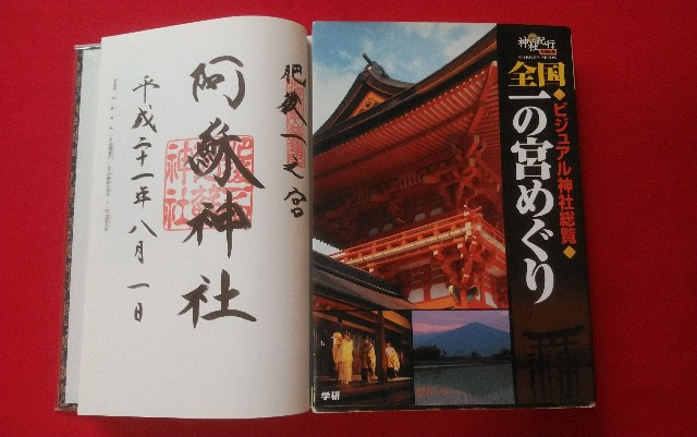 f:id:kawase1960:20200523080851j:image