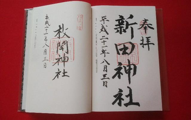 f:id:kawase1960:20200531122215j:image