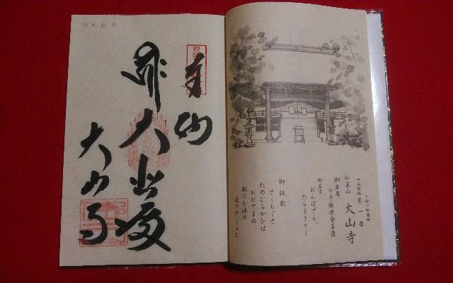 f:id:kawase1960:20200613074516j:image