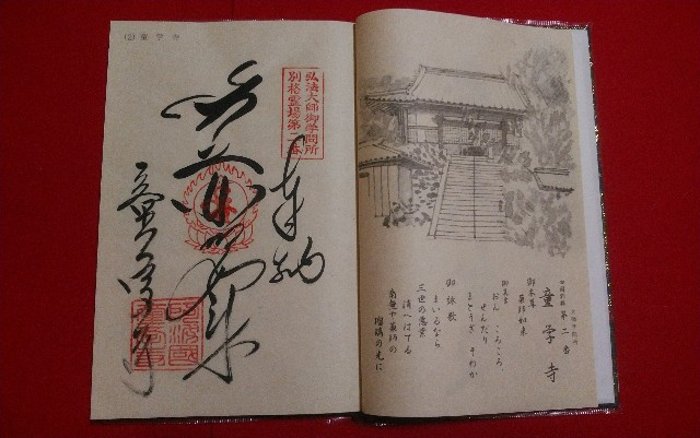 f:id:kawase1960:20200620074605j:image