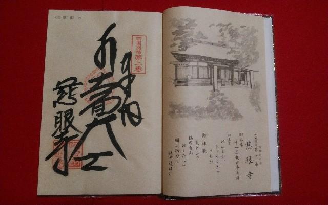 f:id:kawase1960:20200620074633j:image