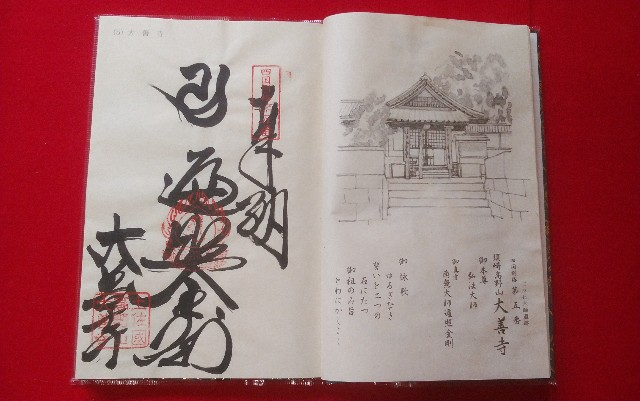 f:id:kawase1960:20200627083118j:image