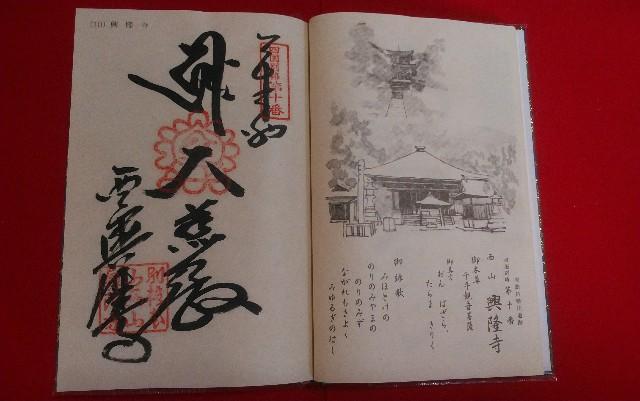 f:id:kawase1960:20200718070809j:image