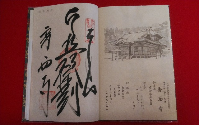 f:id:kawase1960:20200814205558j:image