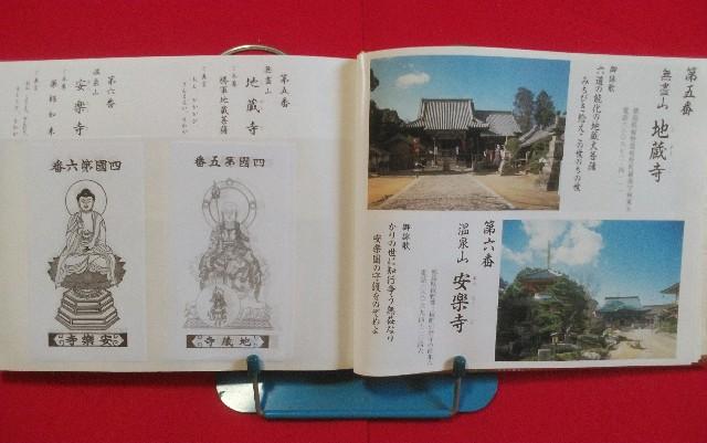 f:id:kawase1960:20200912065312j:image