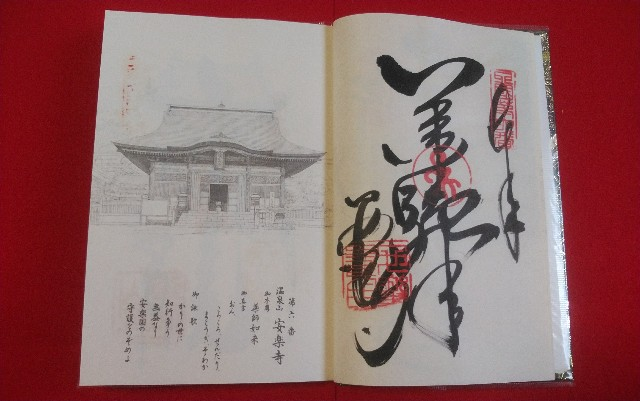 f:id:kawase1960:20200912065343j:image