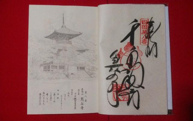 f:id:kawase1960:20200915182714j:image