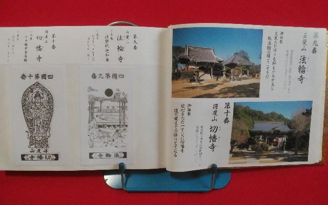 f:id:kawase1960:20200919052613j:image